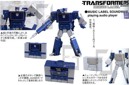 transformers-soundwave-mp3.jpg